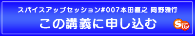 banner151208