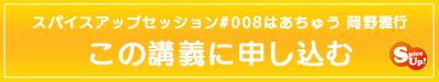 banner160702